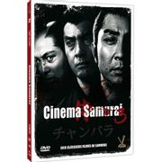 DVD---Cinema-Samurai-3---3-Discos_0