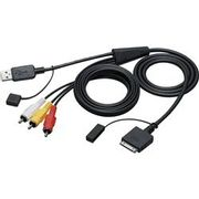 Cabo-USB-de-Audio-e-Video-JVC-KS-U30-para-iPod-iPhone_0