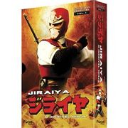 Box-Jiraiya---DVD_0