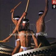 DVD---Kodo--One-Earth-Tour-Special---Importado_0